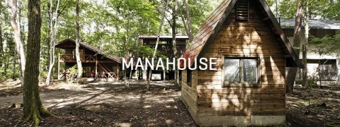 manahouse_2